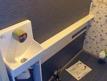 マンショントイレの改装工事 TOTO製編画像1