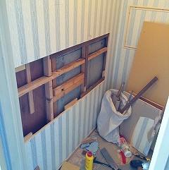 マンショントイレの改装工事 TOTO製編画像2