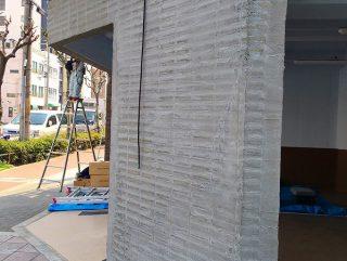 マンションエントランス改修工事3画像1