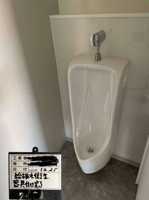 B公園 トイレ取り付け